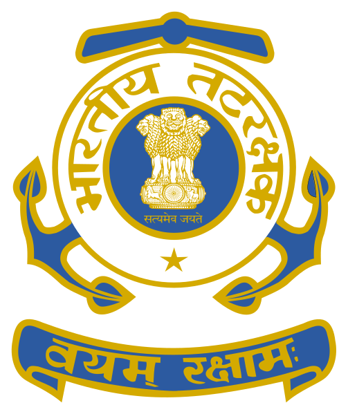 ICG Assistant Commandant AC Recruitment 2021 – 50 posts of GD & Tech | Very High Salary | Check Now