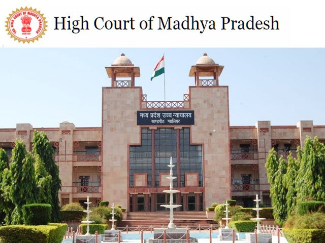 MP High Court (MPHC) District Legal Aid Officer Recruitment, 2021 – Salary 56000+ | Check Now