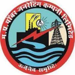 MPPGCL Apprentice 2021 – 209 Vacancies for Engineer, Diploma & ITI candidates | Check Official Notification and Apply Now